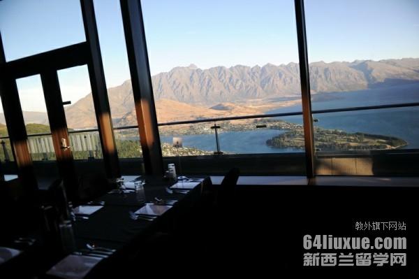 新西兰承认的中国大学