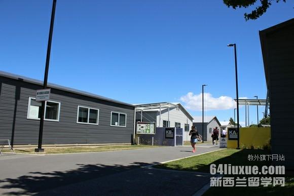 新西兰基督城坎特伯雷大学