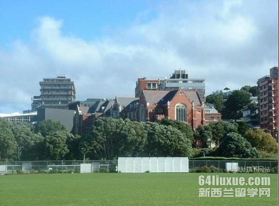 留学新西兰维多利亚大学英语语言班