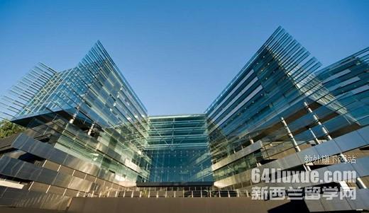 新西兰奥克兰大学教育学院