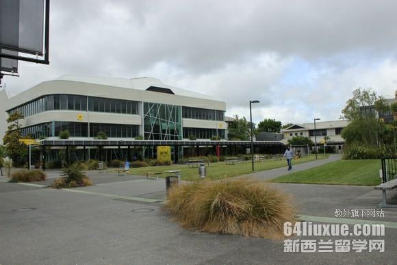 新西兰怀卡托理工学院语言中心
