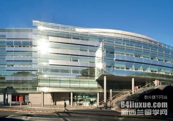 奥克兰大学计算机专业全球排名