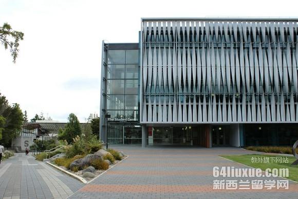 新西兰怀卡托大学物流专业好吗