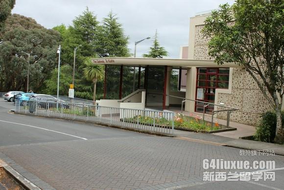 新西兰怀卡托大学住宿