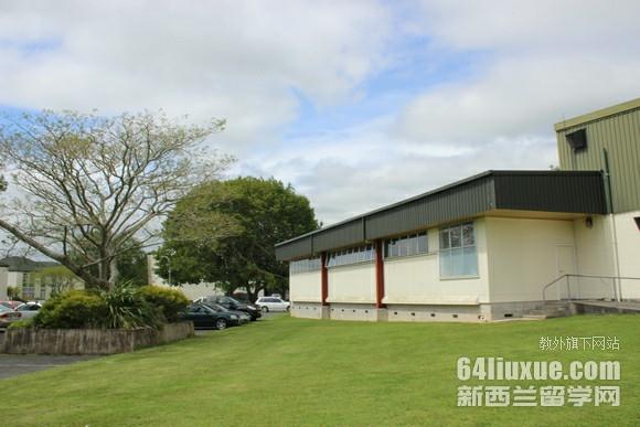 新西兰怀卡托大学热门专业