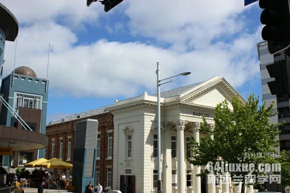 新西兰考研的大学