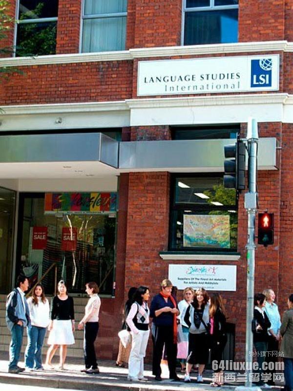 去新西兰读语言有什么要求