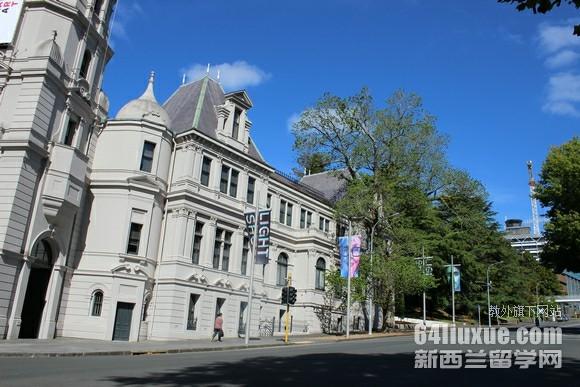 教育部认证的新西兰大学