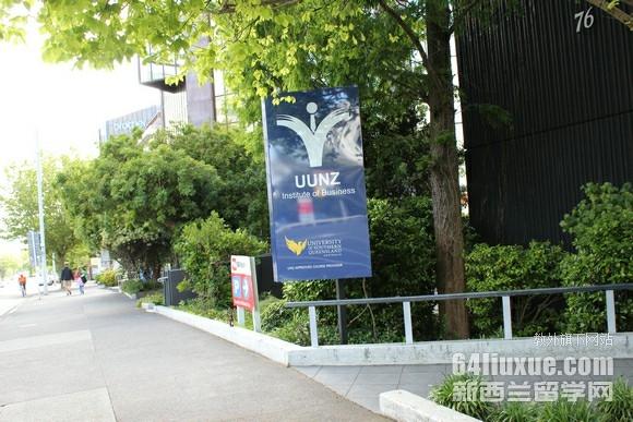 新西兰会计硕士读几年