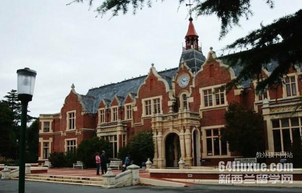 新西兰林肯大学景观建筑专业