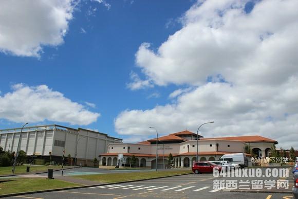 新西兰梅西大学商学院校区