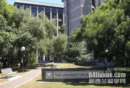 高中生去新西兰奥克兰大学