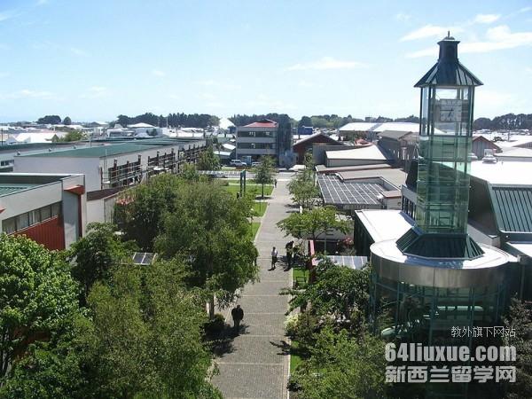新西兰南方理工学院酒店管理专业