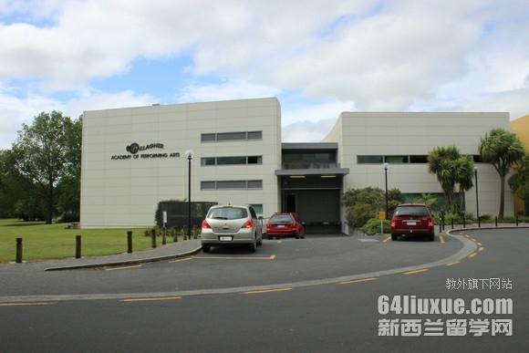 新西兰怀卡托大学就业