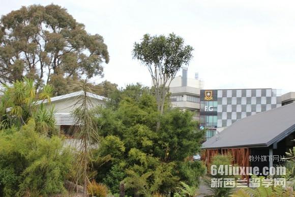 新西兰留学一年要多少钱