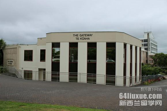 新西兰怀卡托大学校区