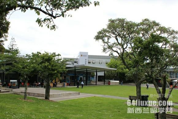新西兰怀卡托大学租房