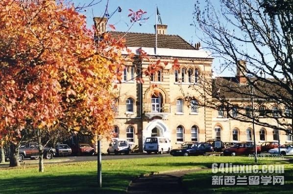 新西兰国立理工大学在哪