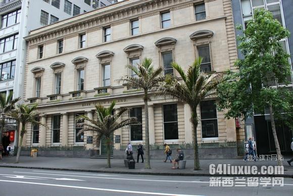 新西兰大学的知名度