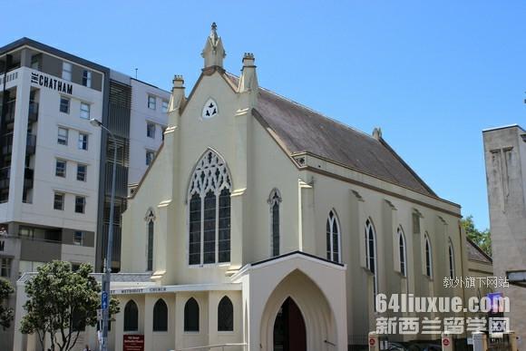 2020新西兰中学排名