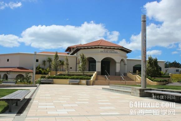 新西兰梅西大学全球排名