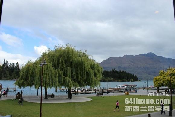 新西兰留学读研申请