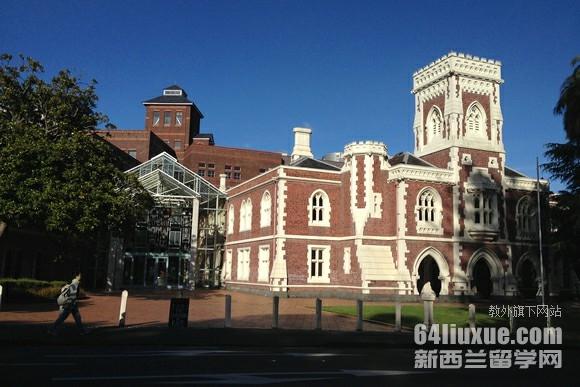 新西兰奥克兰大学学语言