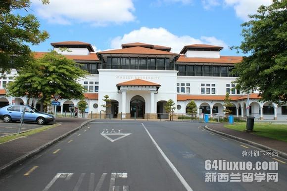 在新西兰梅西大学读语言