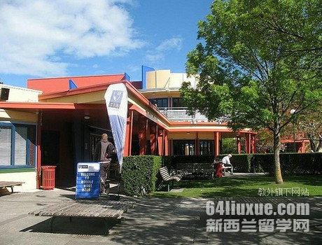 新西兰东部理工学院奥克兰校区