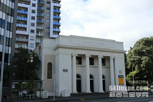 新西兰大学管理专业排名