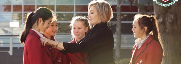 新西兰北岸西湖女子高中