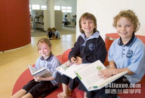 去新西兰申请上小学