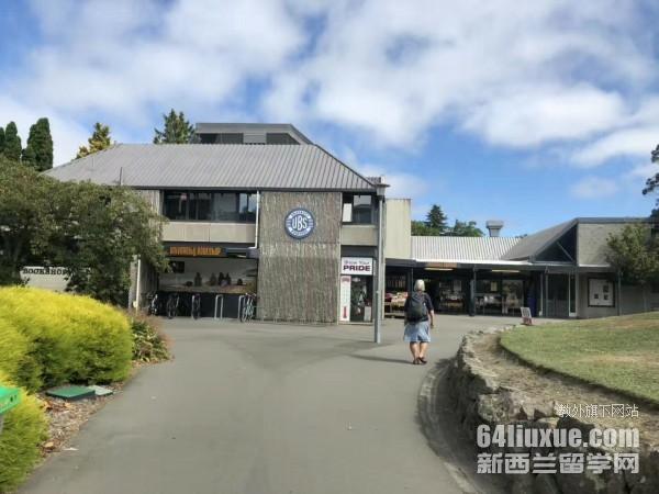 新西兰留学基督城坎特伯雷大学预科