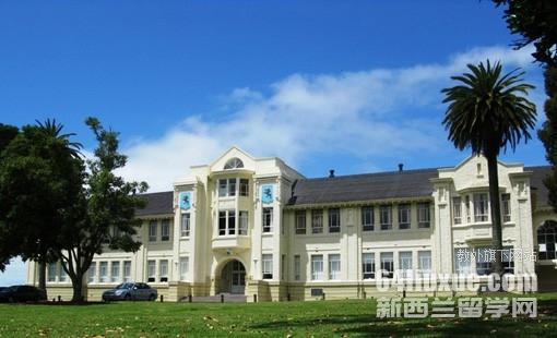 新西兰中学私立学校