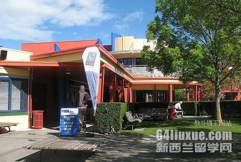 新西兰东部理工学院地理位置