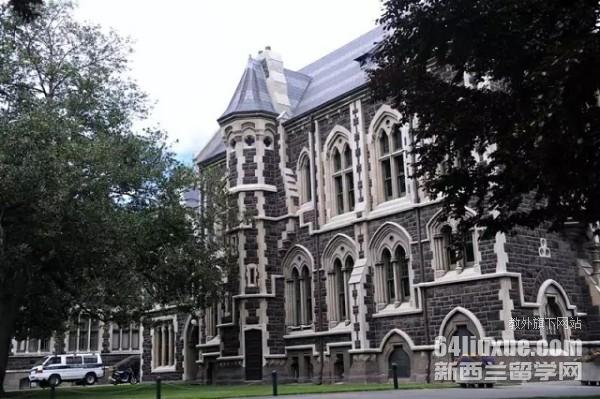 新西兰奥塔哥大学入学要求