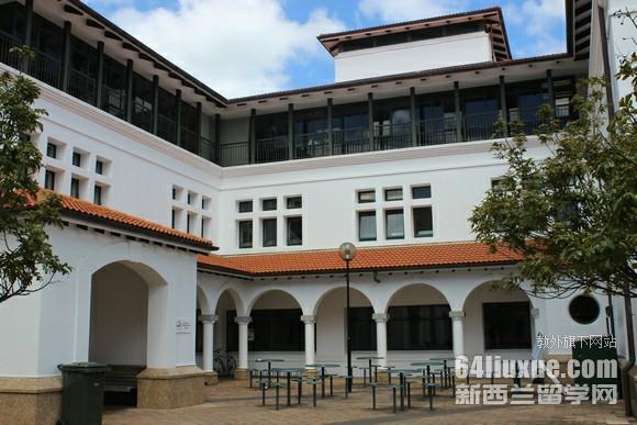梅西大学研究生宿舍
