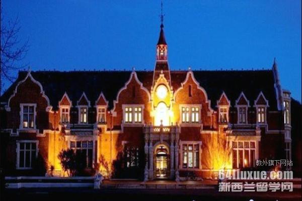 新西兰林肯大学好吗