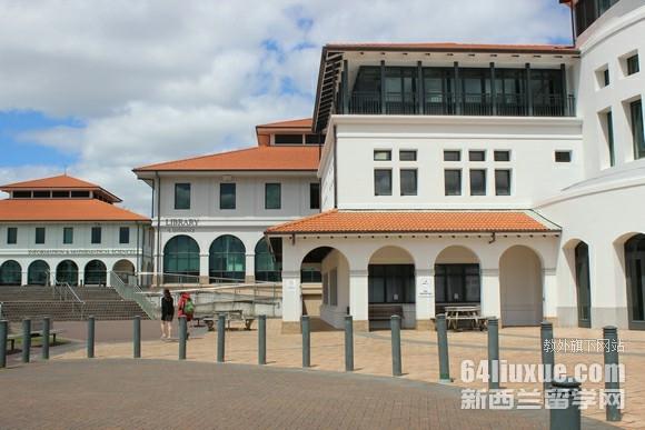 新西兰梅西大学商学院位置