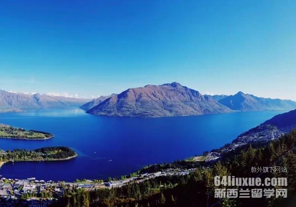 去新西兰留学保证金多少