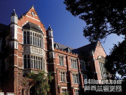 惠灵顿维多利亚大学排名多少