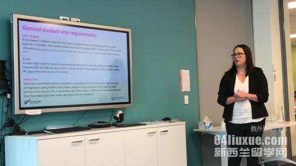 新西兰硕士教育专业就业前景