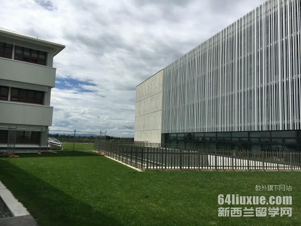新西兰怀卡多大学排名