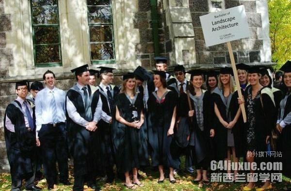 新西兰林肯大学景观设计读研究生