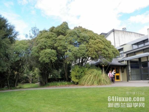 新西兰基督城女子高中