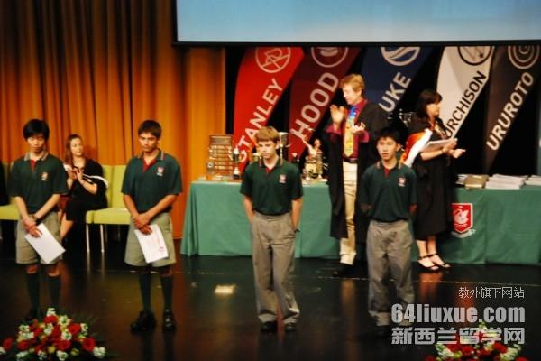 新西兰西湖中学排名