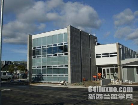 新西兰维特利亚理工学院留学