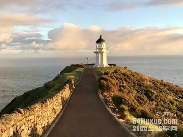 新西兰留学签证类别