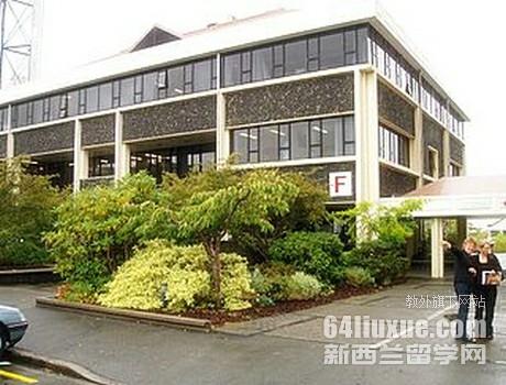 新西兰奥塔哥理工学院工程造价