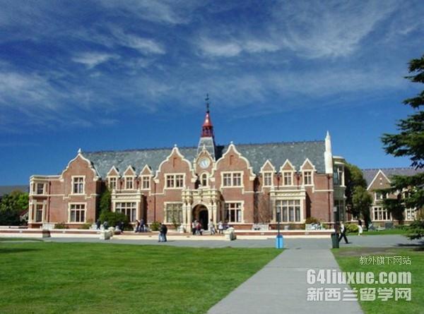 新西兰林肯大学环境工程本科